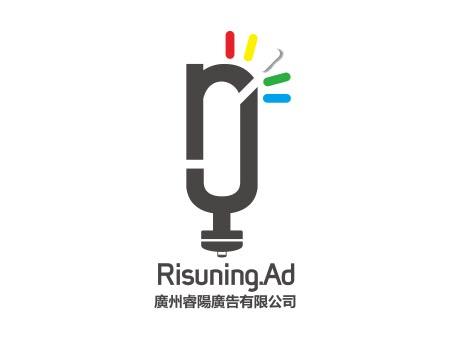 睿阳活动策划logo